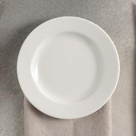 Тарелка плоская «Prime», d=15 см, цвет белый