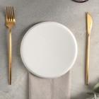 Тарелка плоская «Slide», d=15 см, цвет белый