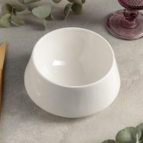 Чаша коническая «Slide», d=15 см, цвет белый
