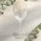 Бокал для белого вина «Incanto», 275 мл