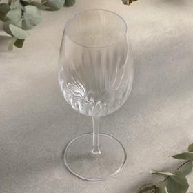 Бокал для вина «Mixology Spritz», 570 мл
