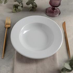 Тарелка глубокая «Soley», d=23 см, цвет белый