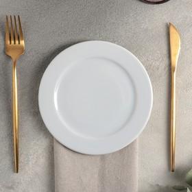 Тарелка плоская «Soley», d=16 см, цвет белый
