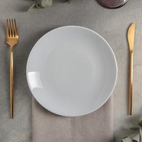 Тарелка плоская «Lebon», d=20 см, цвет белый