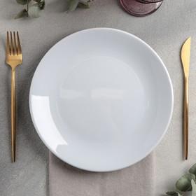 Тарелка плоская «Lebon», d=24 см, цвет белый