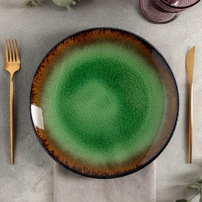 Тарелка плоская «Fervido», d=27 см, цвет зелёный - Фото 1