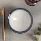 Чаша «Sea Pearl», d=15,5 см - Фото 2