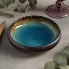 Чаша коническая Fervido, d=15,5 см, цвет голубой - Фото 1