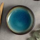Чаша коническая Fervido, d=15,5 см, цвет голубой - Фото 2
