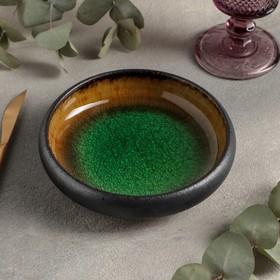 Чаша коническая «Fervido», d=15,5 см, цвет зелёный