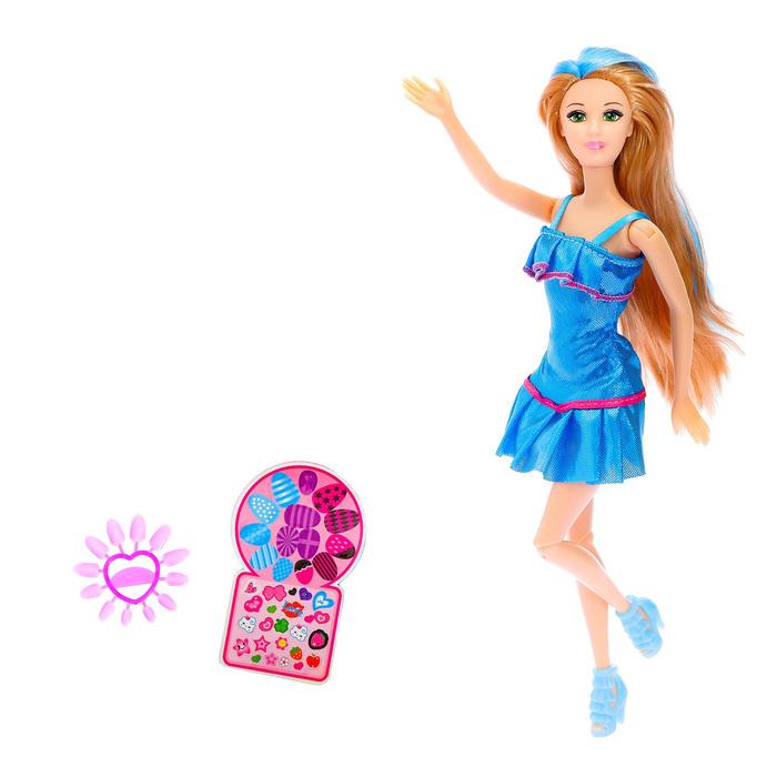 Кукла-модель «Эмма» с наклейками, с аксессуарами, МИКС, в пакете