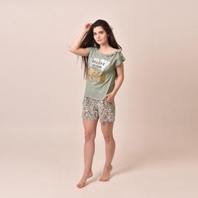 Комплект «Пион» женский (футболка, шорты) цвет зелёный/цветы, размер 42