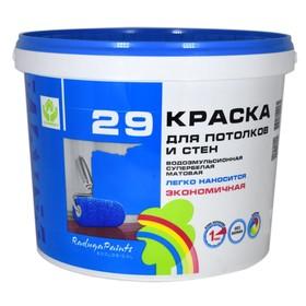 """Краска водно-дисперсионная """"Радуга 29"""" 1,3 кг"""