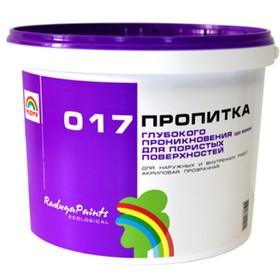Пропитка водно-дисперсионная акриловая 'Радуга 017' 1кг Ош