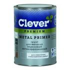 """Грунтовка по металлу """"METALL PRIMER"""",черный 0,5 кг"""
