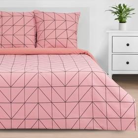 Постельное бельё «Этель» евро Pink haze 200*217 см, 220*240 см, 70*70 см - 2 шт