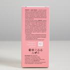 Бобродок натуральный смузи-концентрат-сироп от кашля, с жиром барсука, 50 мл - Фото 2