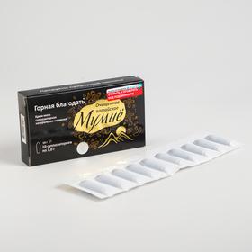 Мумиё «Горная благодать», очищенное, противовоспалительное, в виде ректальных свечей, в количестве 10 штук.