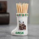 Сувенир для зубочисток в форме валенка «Омск»