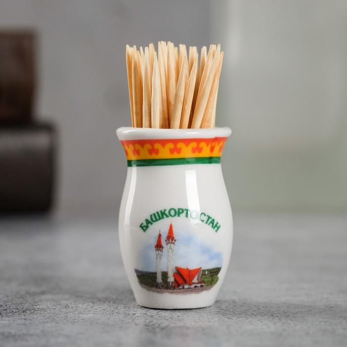 Сувенир для зубочисток в форме кувшина Башкортостан