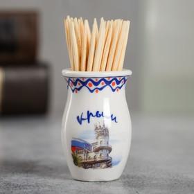 Сувенир для зубочисток керамика в форме кувшина 'Крым' 3 х 4,5 см Ош