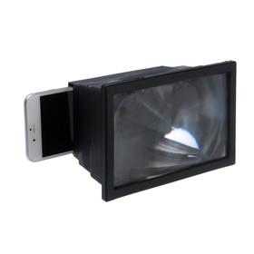 """Увеличительное стекло для телефона LuazON, 6.5"""", эффект телевизора, складное, белое"""