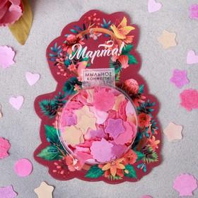 Мыльное конфетти '8 Марта!' Ош