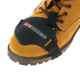 Защитная накладка на обувь, под рычаг переключения передач, черная Ош