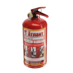 Огнетушитель порошковый 'Атлант' ОП-2 (з), ВСЕ Ош