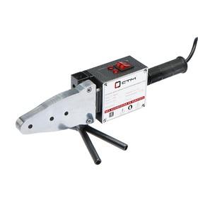 Аппарат для сварки пластиковых труб СТМ CP-WM215, 1500 Вт, 220 В, 50-300°С, 20-63 мм Ош