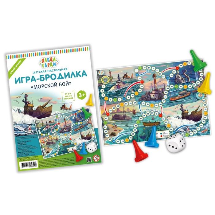 """Детская настольная игра-бродилка """"Морской бой"""" 3900039"""