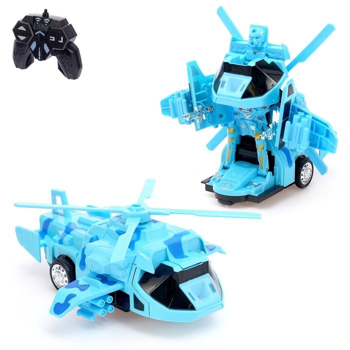 """Робот-трансформер радиоуправляемый """"Вертолёт"""", световые и звуковые эффекты"""