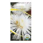 """Семена цветов Астра харц """"Изольда"""" белая, 0,25 г"""
