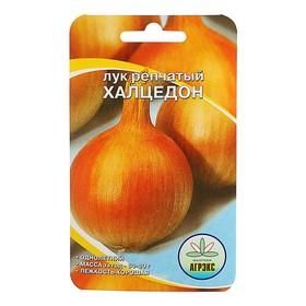 """Семена Лук репчатый """"Халцедон"""", 1 г"""