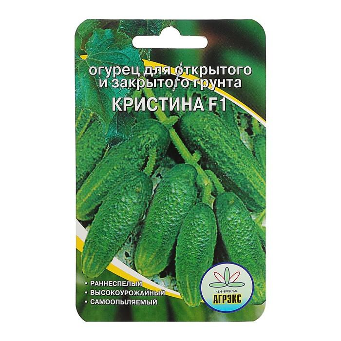 "Семена Огурец ""Кристина"", 10 шт"