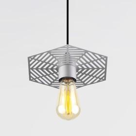 Светильник Creto, 40Вт E27, цвет серебро