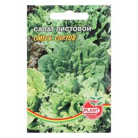 """Семена Салат """"Смесь салатов"""", 0,25 г"""