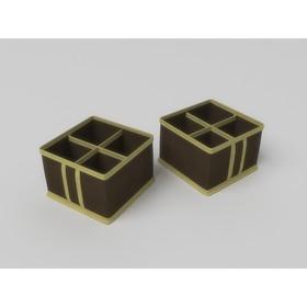 Кофр для косметики и мелочей «Классик коричневый», 4 ячейки, 15х15х10 см