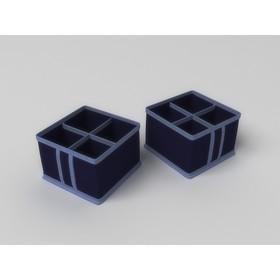 Кофр для косметики и мелочей «Классик синий», 4 ячейки, 15х15х10 см