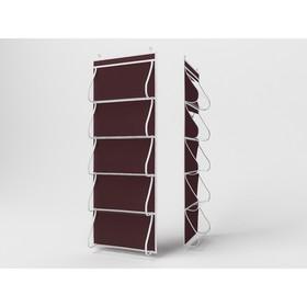 Кофр для одежды «Классик бордо», 5 карманов, 105х40 см Ош