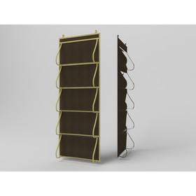Кофр для одежды «Классик коричневый», 5 карманов, 105х40 см Ош