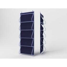 Кофр для одежды «Классик синий», 5 карманов, 105х40 см Ош