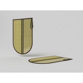 Сумочка-чехол для одной пары обуви «Классик бежевый», 45х30 см
