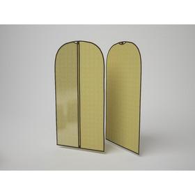 Чехол для одежды малый «Классик бежевый», 60х100 см Ош