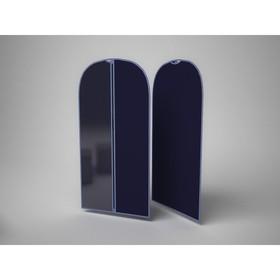 Чехол для одежды малый «Классик синий», 60х100 см Ош