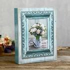 """Фотоальбом на 200 фото 10X15см """"Delicate flowers"""""""
