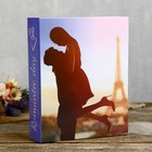 "Фотоальбом на 200 фото 10X15см ""Romantic day"""