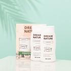 """Подарочный набор для женщин Dream Nature """"Козье молоко"""" 250 мл"""