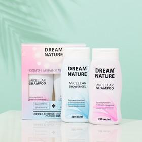 """Подарочный набор для женщин Dream Nature """"Мицеллярный"""" 2 по 250 мл"""
