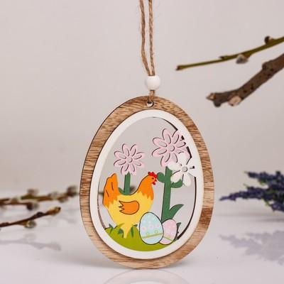Декоративная подвеска «Курочка в яйце» 0.6×8×10.5 см - Фото 1